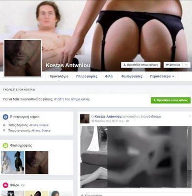 antwniou-392x400 Αυτά είναι τα προφίλ του παιδόφιλου που «ψάρευε» ανήλικες μέσω Facebook