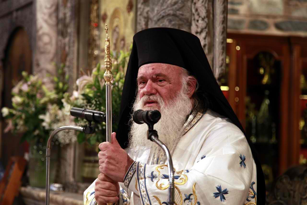 Αποτέλεσμα εικόνας για Δεν κάνει πίσω ο Ιερώνυμος για τα Θρησκευτικά