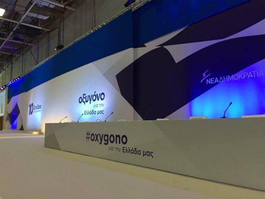 synedrio-ND-1000
