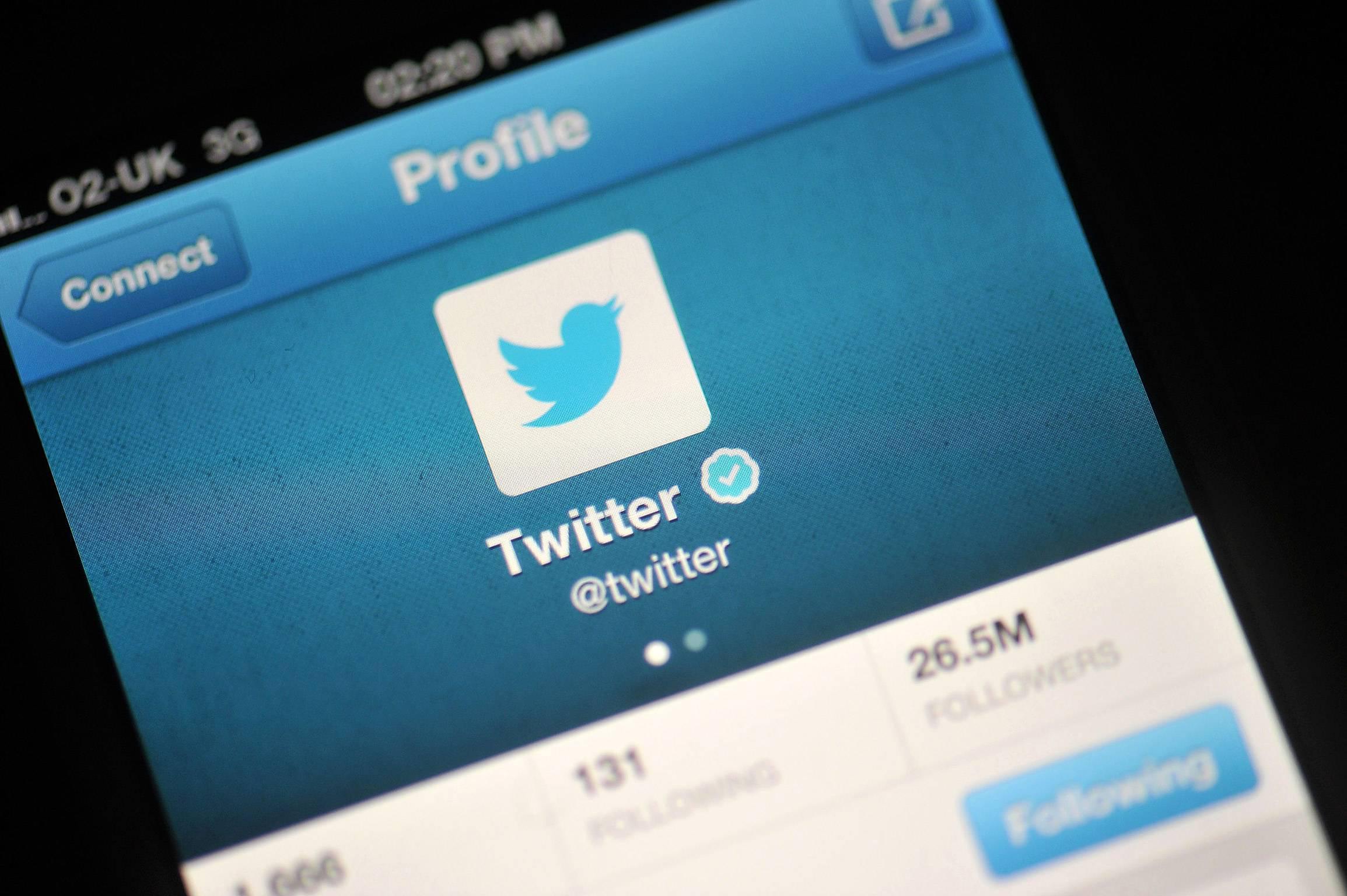 Το Twitter θα παραδώσει τον επίσημο προεδρικό λογαριασμό στον Τζο Μπάιντεν στις 20 Ιανουαρίου