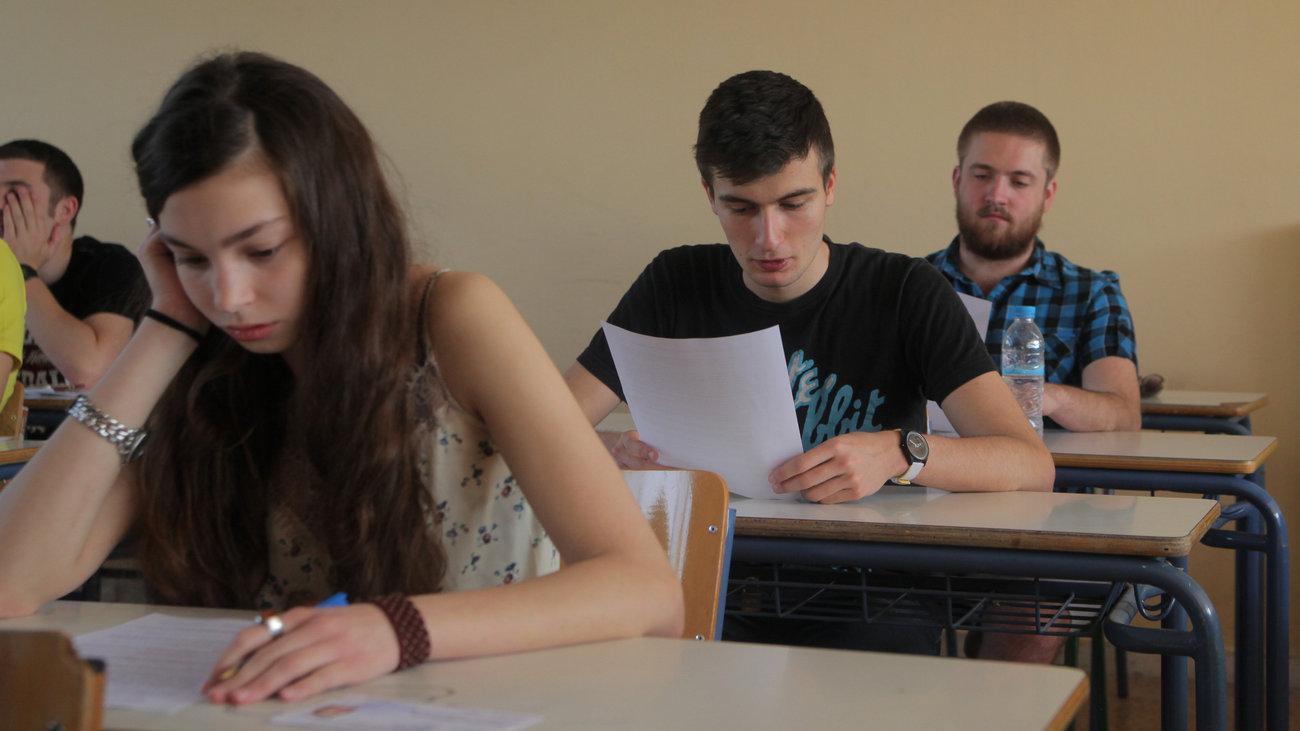 Πανελλήνιες 2021: Οι ειδικότητες σε δημόσια ΙΕΚ για «έτοιμη δουλειά»