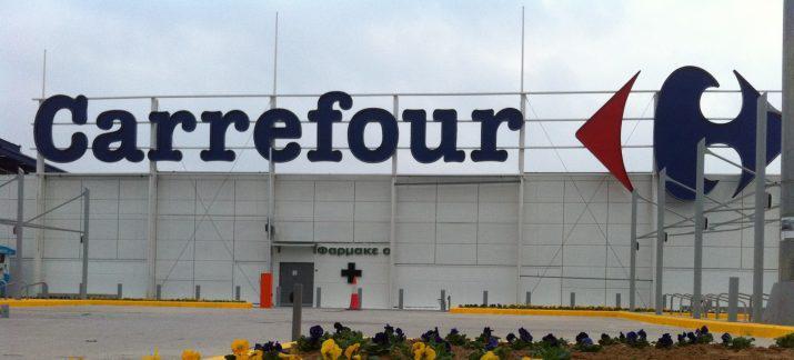 Carrefour-super-1000