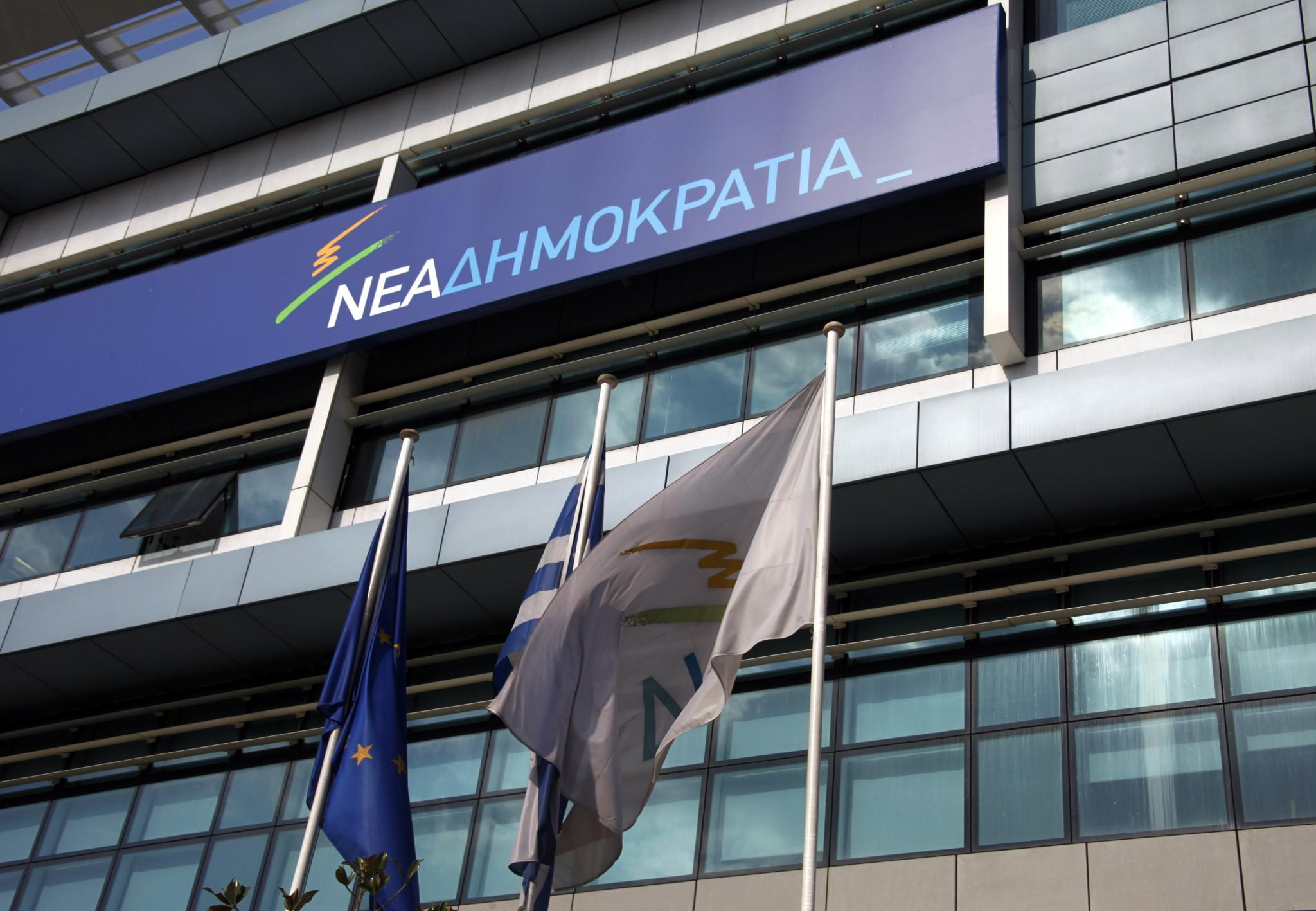 http://www.eleftherostypos.gr/wp-content/uploads/2016/06/neadimokratia_0_0-2.jpg