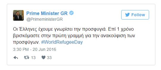 tsipras-tweet-20-06