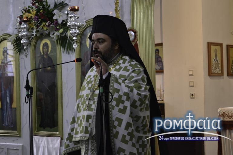 beroia_samaras-1000 Εξελέγη νέος Μητροπολίτης Σμύρνης 94 χρόνια μετά την Μικρασιατική καταστροφή