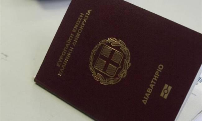 Αποτέλεσμα εικόνας για διαβατήριο φωτο