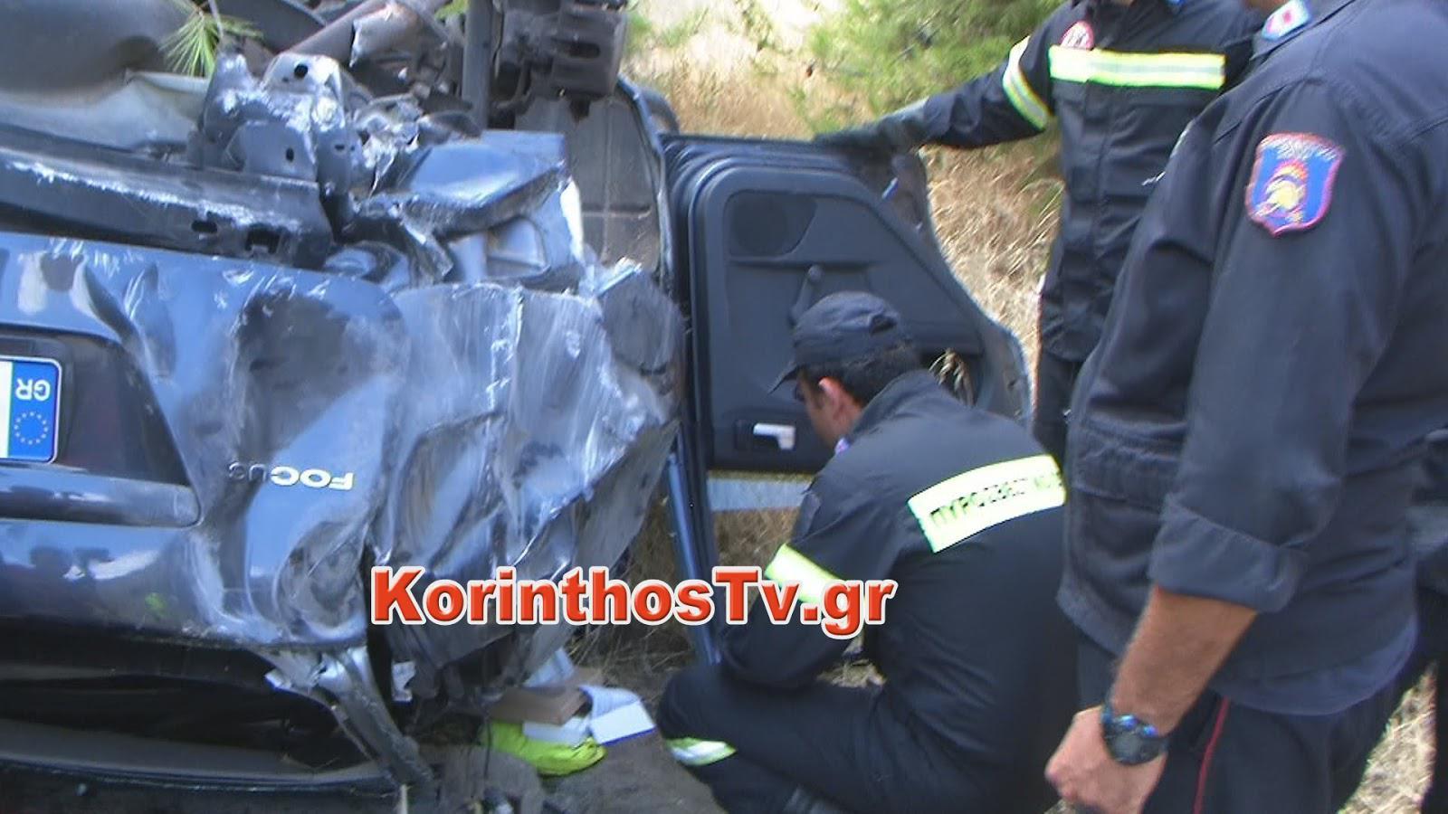 korinthos6_1 Γλίτωσαν από θαύμα καθώς το αυτοκίνητο τους έπεσε σε γκρεμό [εικόνες]