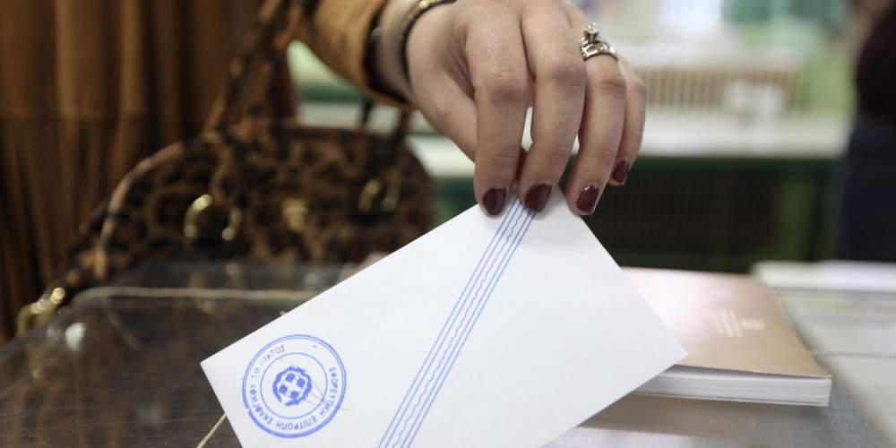 Ενα βήμα πιο κοντά στο δικαίωμα ψήφου για τους Ελληνες του εξωτερικού