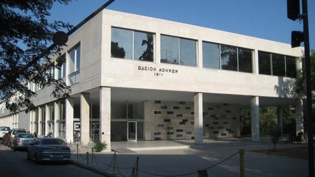 Ωδείο Αθηνών