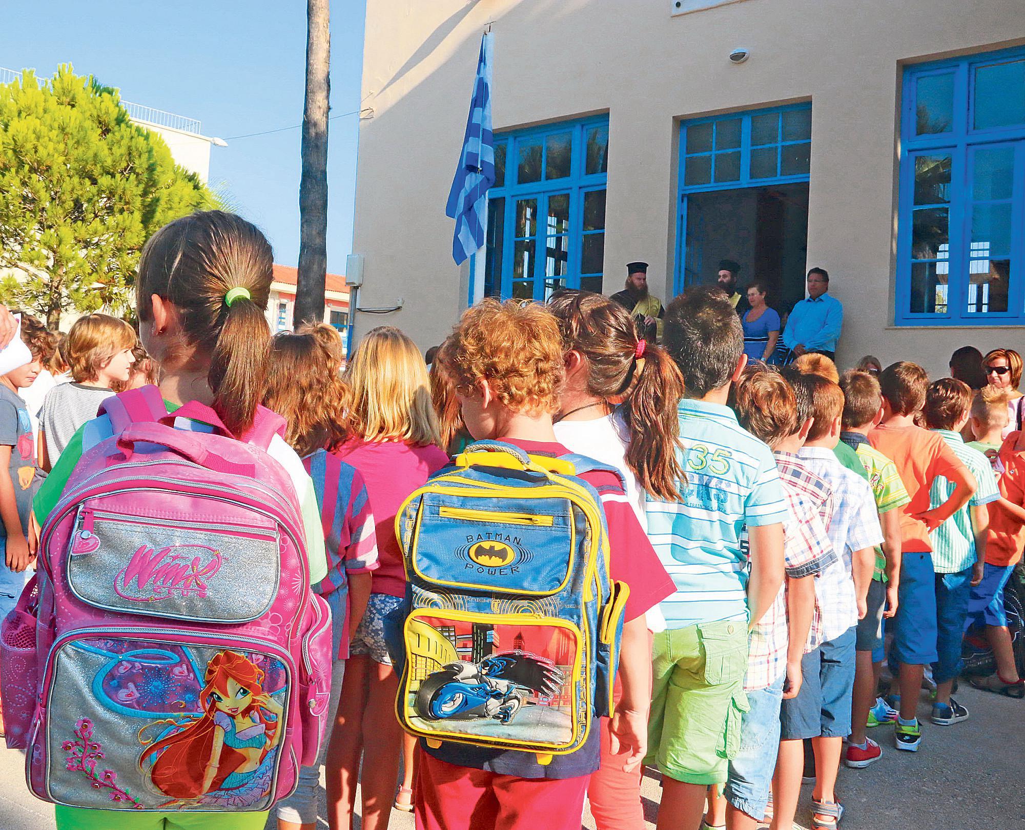 ΣτΕ: Συνταγματική η πρωινή προσευχή στα δημοτικά σχολεία
