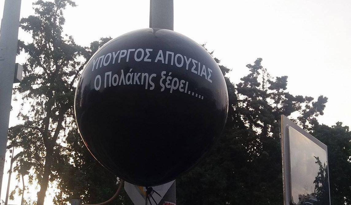 thessaloniki-poreia-1300