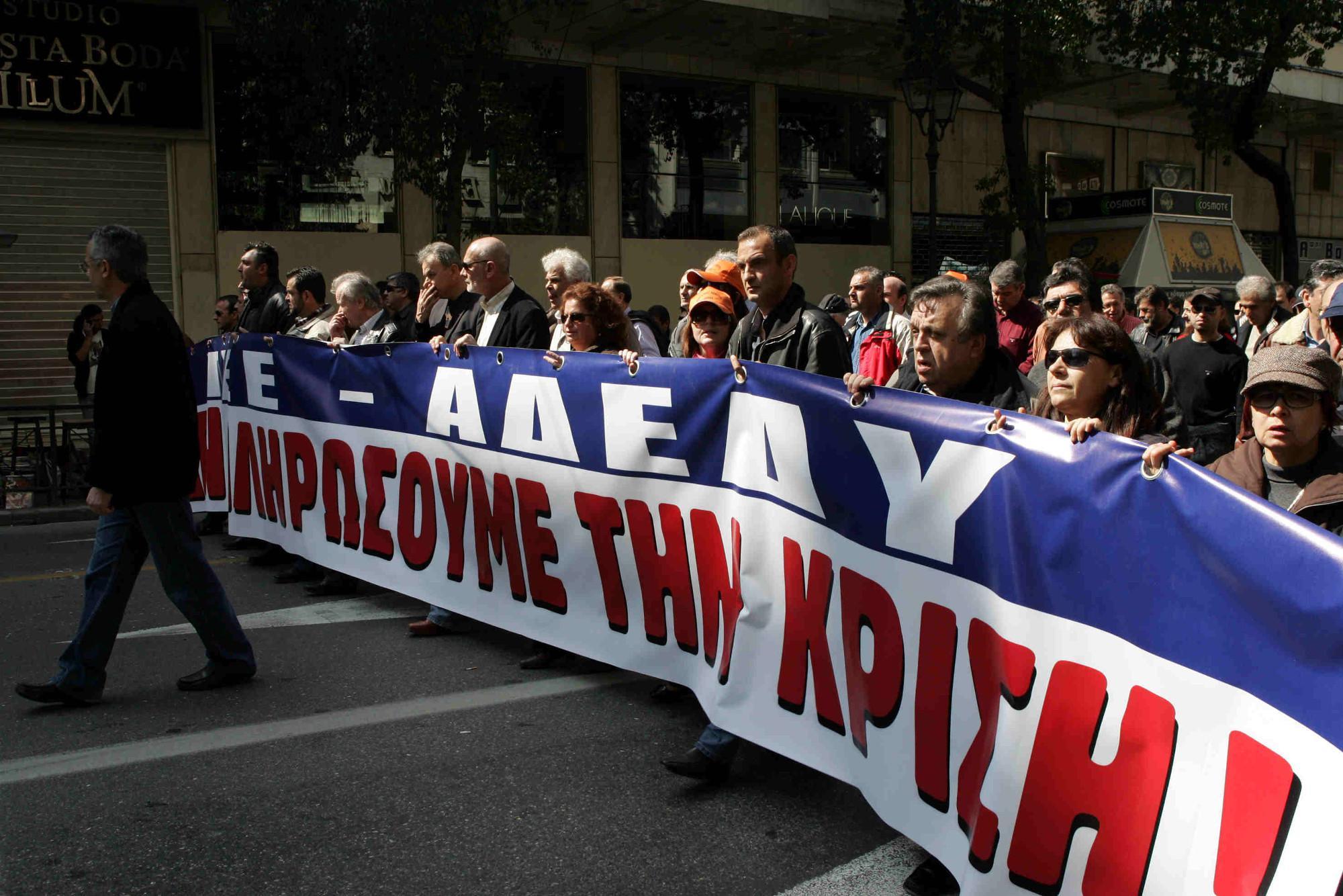 Πανελλαδική απεργία την Πέμπτη: Ποιοι συμμετέχουν, πώς θα κινηθούν τα ΜΜΜ