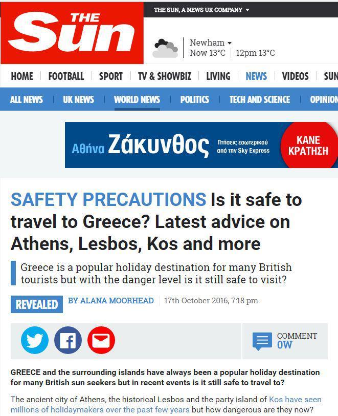 sun-dimosieuma-ellada-taksidiotiki-odigia-1300 Προκλητικό δημοσίευμα της SUN: Είναι επικίνδυνο να ταξιδεύεις στην Ελλάδα;