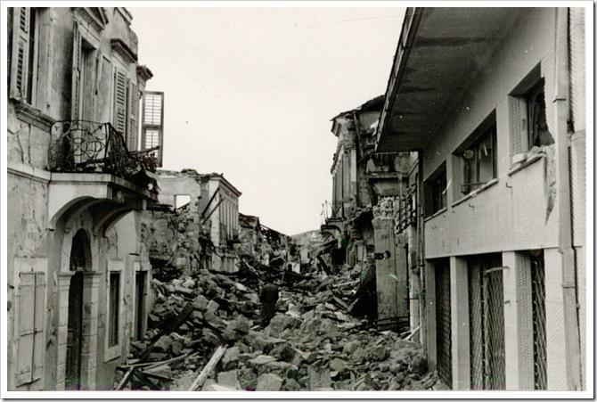 seismos-kefalonia1953
