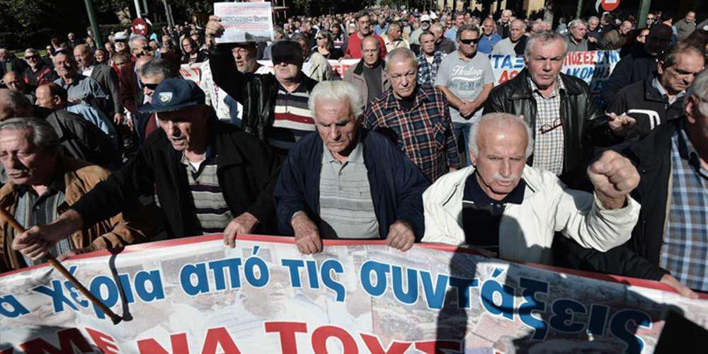 Έως 19.600 ευρώ τα αναδρομικά που μπορούν να διεκδικήσουν οι συνταξιούχοι!