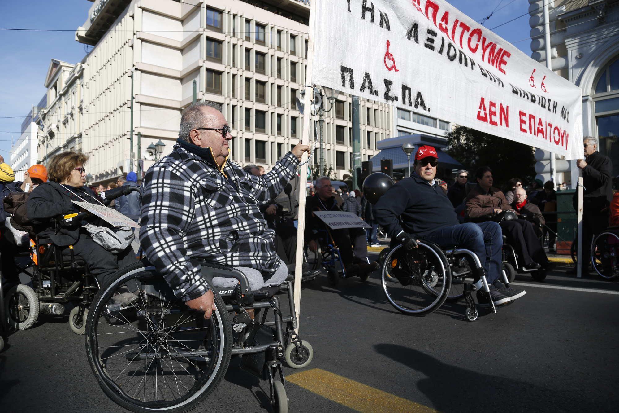 amea-diamartyria-1300 Στους δρόμους τα ΑΜΕΑ - «Θέλουμε να ζήσουμε αξιοπρεπώς»