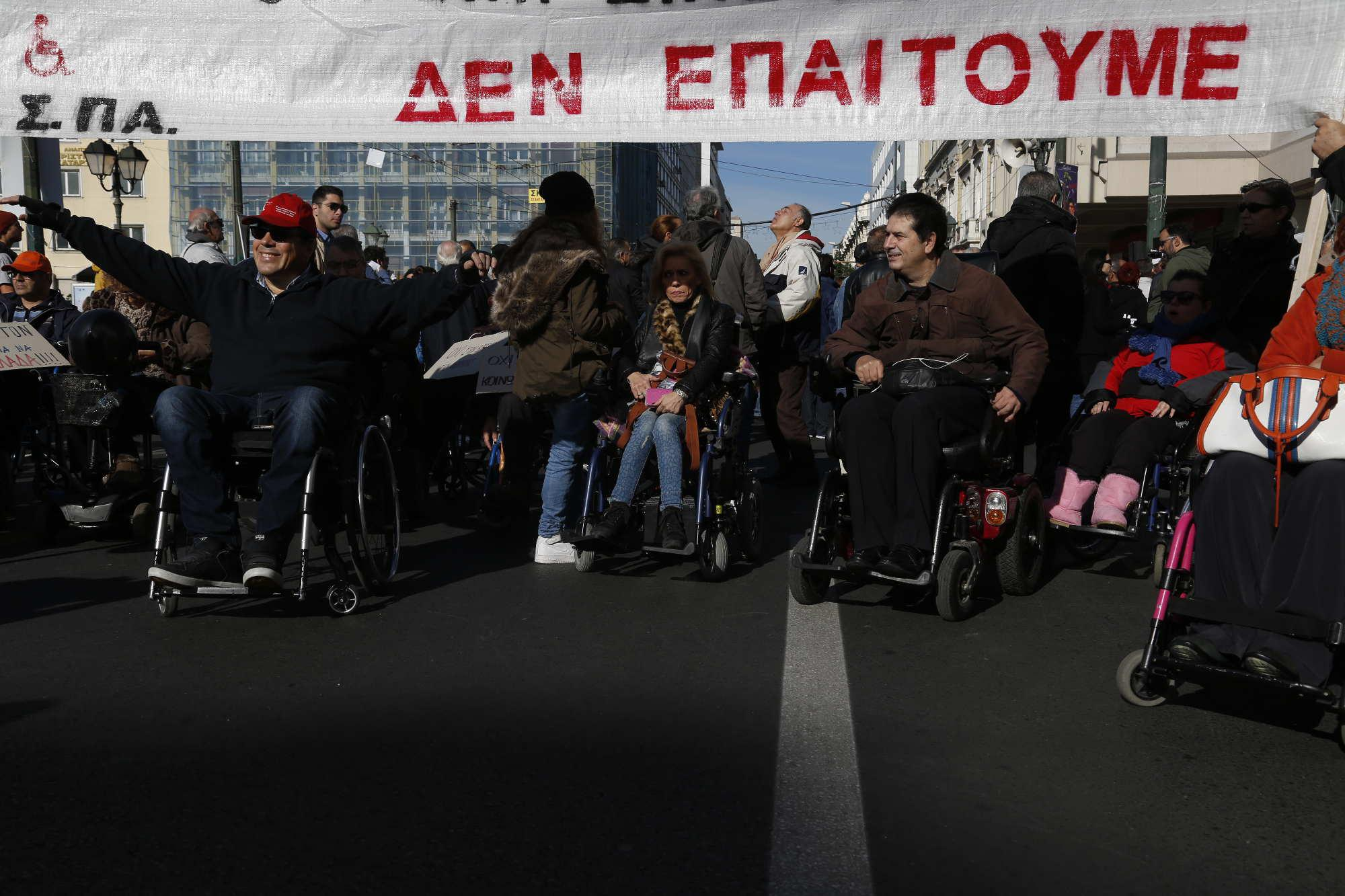 amea-diamartyria1-1300 Στους δρόμους τα ΑΜΕΑ - «Θέλουμε να ζήσουμε αξιοπρεπώς»