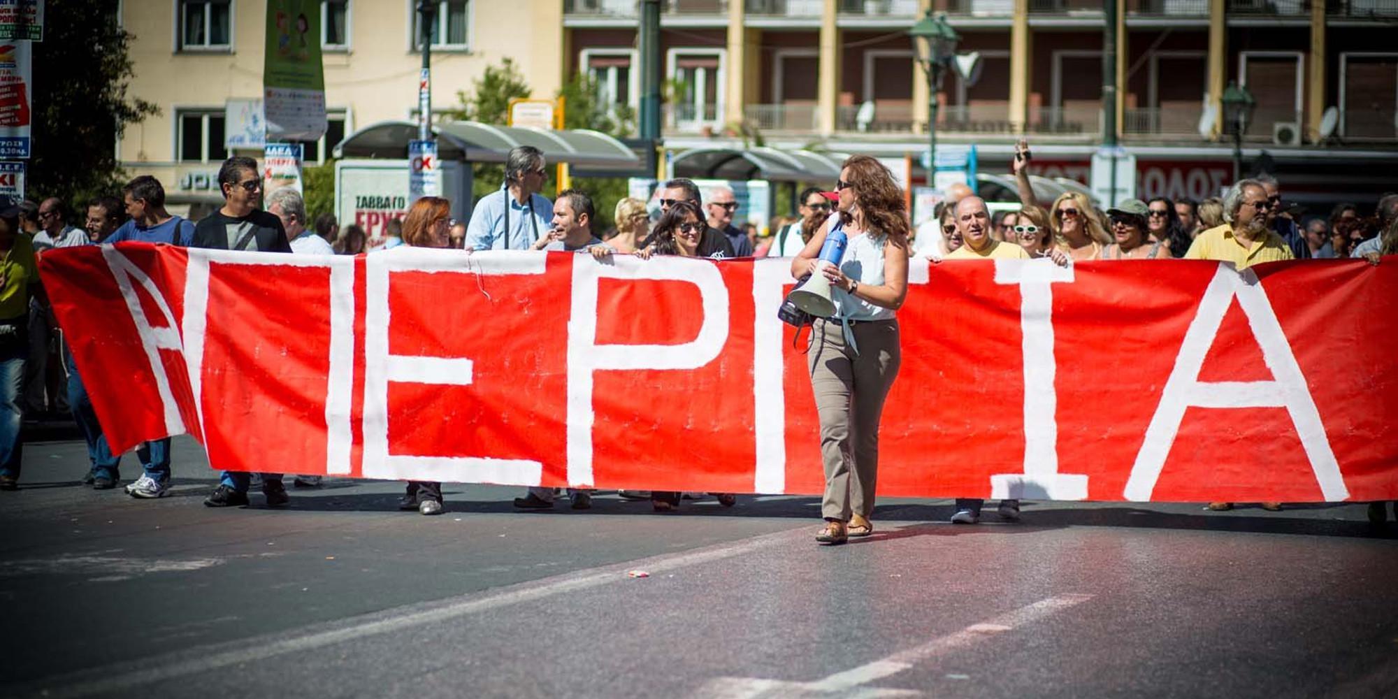 Απεργία: «Παραλύει» το κέντρο, κανονικά οι Πανελλήνιες – Πώς θα κινηθούν τα ΜΜΜ