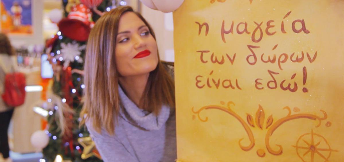 blog-sinatsaki3 Public Χριστούγεννα, επιλογές δώρων, 600.000 δώρα