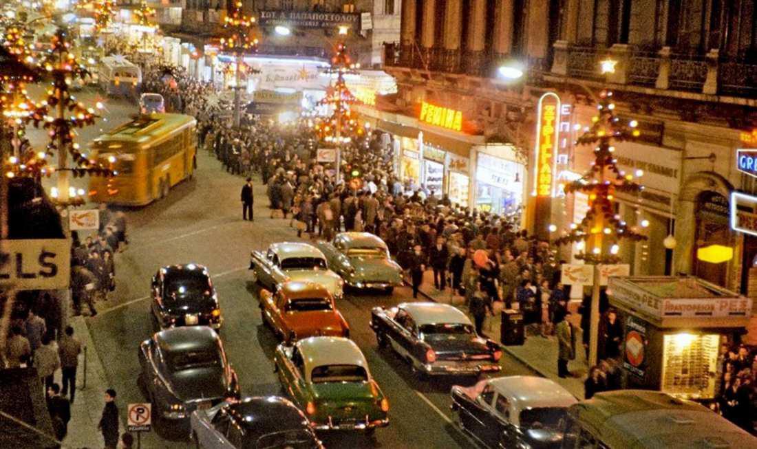 Πώς η Αθήνα υποδεχόταν το νέο έτος πριν από... μισό αιώνα! [σπάνιο φωτογραφικό υλικό]
