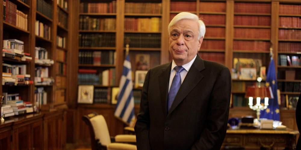 Παυλόπουλος: Μόνη διαφορά με την Τουρκία η οριοθέτηση υφαλοκρηπίδας και ΑΟΖ σε Αιγαίο και Αν. Μεσόγειο