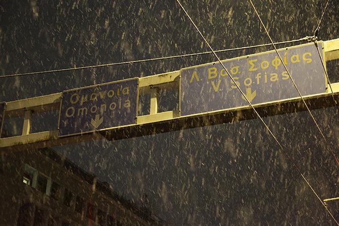 188d923b-46de-46bf-9ede-fa7560765dc6 Στα λευκά και παγωμένη ξύπνησε η Αττική: Κλειστά όλα τα σχολεία - Πού έχει διακοπεί η κυκλοφορία