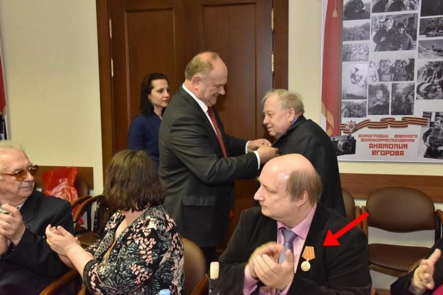 f09ab0_ssi_5158_novyi-razmer Ο Σώρρας και το... μαϊμού μετάλλιο που του έδωσε ο Πούτιν – Όλη η αλήθεια [εικόνες & βίντεο]