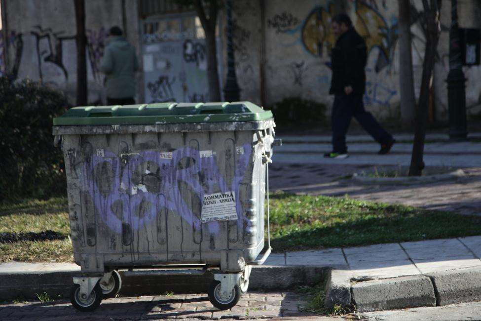 kados-500 Βρέθηκε πτώμα σε κάδο απορριμμάτων στη Δάφνη [εικόνες]