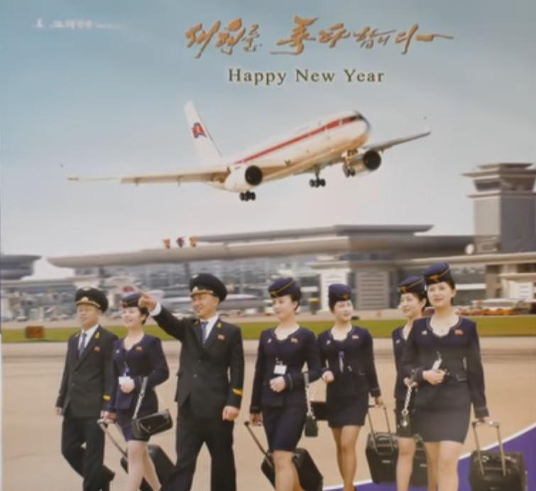 kim-imerologio-1300 Ημερολόγιο με σέξι αεροσυνοδούς έφτιαξε ο… Κιμ Γιονγκ Ουν [εικόνες]
