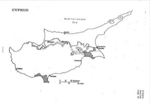 kipros2 Η ιστορία του εδαφικού και των χαρτών στο Κυπριακό από το 1974 έως το 2001