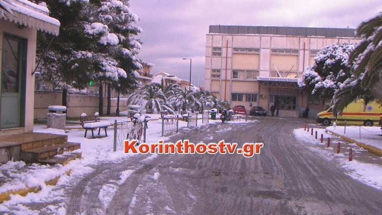 korinthos-xioni-3 Τραγική κατάσταση στην Αλόννησο  – Πολλά προβλήματα σε όλη την Ελλάδα από τον χιονιά