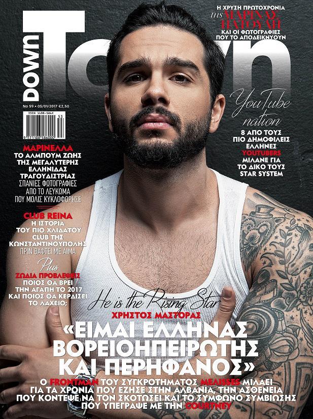 mastoras1 Τραγουδιστής του συγκροτήματος «Μέλισσες»: Είμαι περήφανος Έλληνας Βορειοηπειρώτης