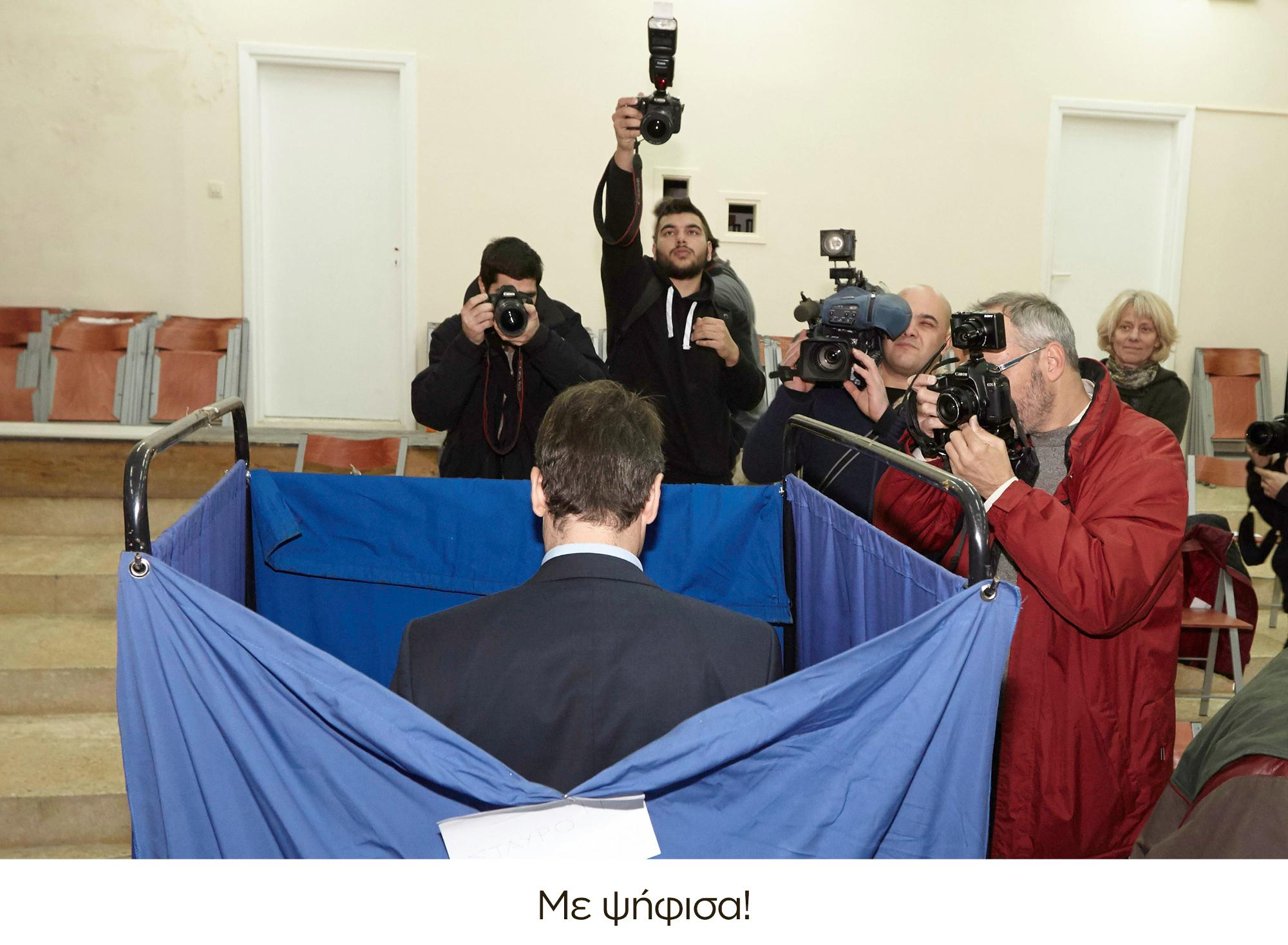 mitsotakis-1xronos-1300 «Backstage» φωτογραφίες του Κυριάκου Μητσοτάκη από τις πρώτες 365 ημέρες στην προεδρία της ΝΔ