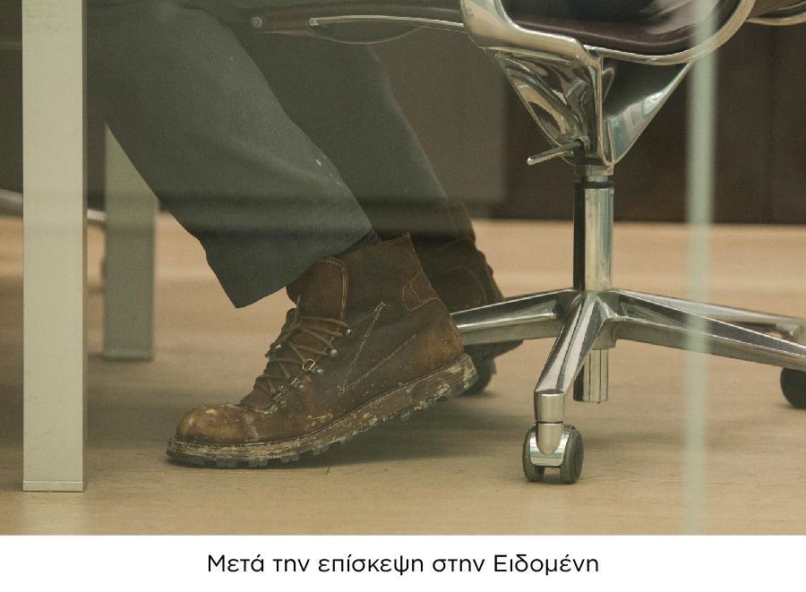 mitsotakis-1xronos2-1300 «Backstage» φωτογραφίες του Κυριάκου Μητσοτάκη από τις πρώτες 365 ημέρες στην προεδρία της ΝΔ