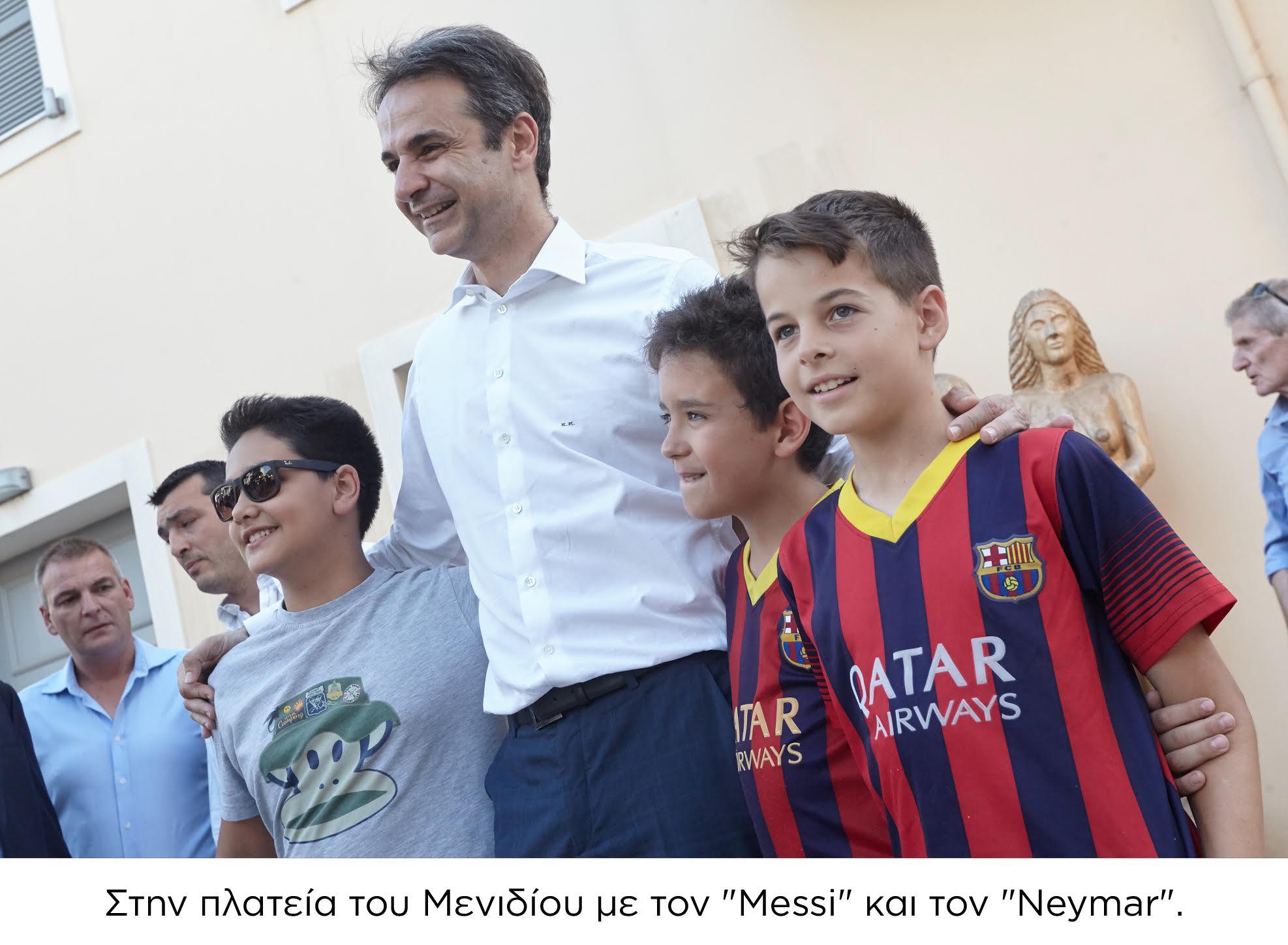 mitsotakis-1xronos3-1300 «Backstage» φωτογραφίες του Κυριάκου Μητσοτάκη από τις πρώτες 365 ημέρες στην προεδρία της ΝΔ