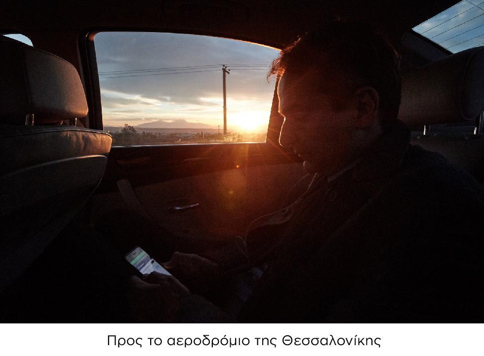 mitsotakis-1xronos6-1300 «Backstage» φωτογραφίες του Κυριάκου Μητσοτάκη από τις πρώτες 365 ημέρες στην προεδρία της ΝΔ