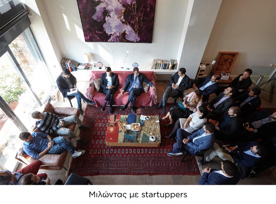 mitsotakis-1xronos7-1300 «Backstage» φωτογραφίες του Κυριάκου Μητσοτάκη από τις πρώτες 365 ημέρες στην προεδρία της ΝΔ