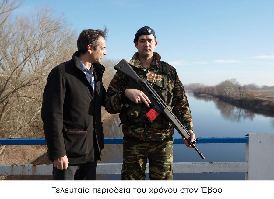 mitsotakis-1xronos8-1300 «Backstage» φωτογραφίες του Κυριάκου Μητσοτάκη από τις πρώτες 365 ημέρες στην προεδρία της ΝΔ