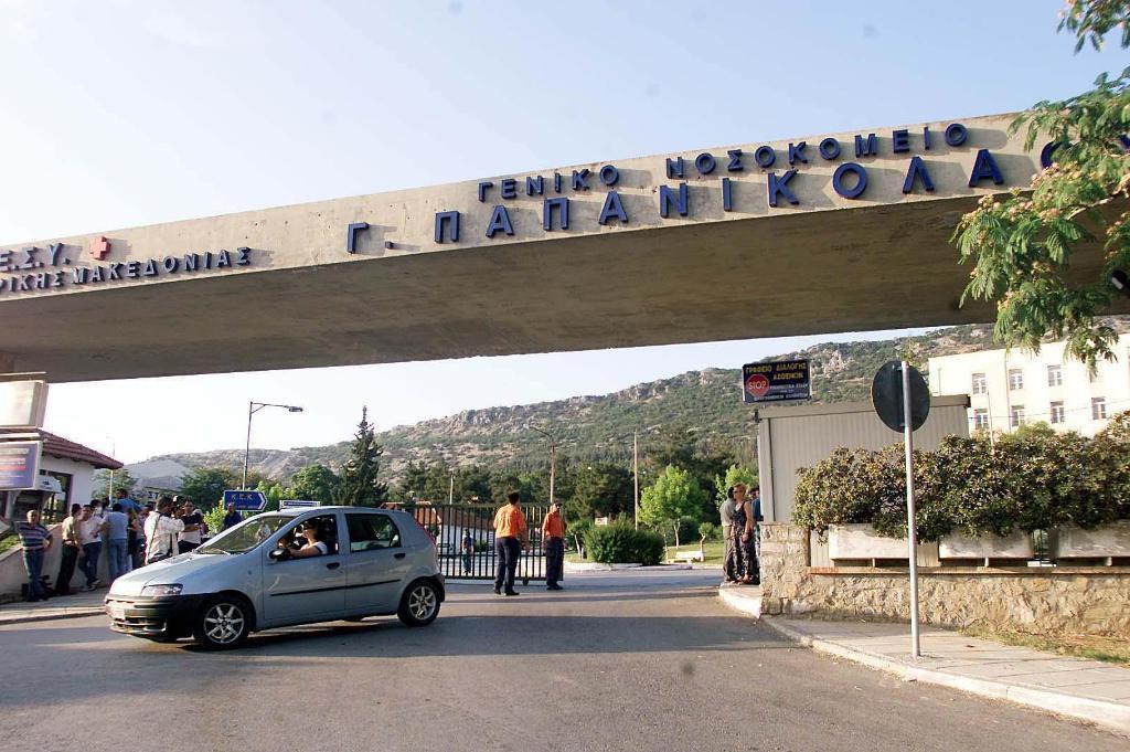 Κορωνοϊός - Διευθυντής ΜΕΘ Παπανικολάου: Στη Θεσσαλονίκη την πατήσαμε - Δεν πρέπει να ανοίξουμε