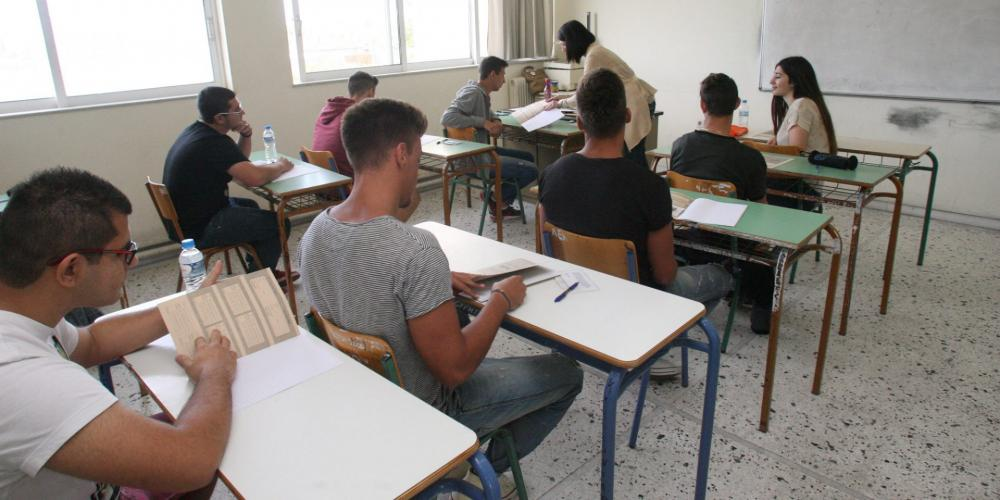 Πανελλαδικές 2019: Στη δημοσιότητα η εξεταστέα ύλη των μαθημάτων