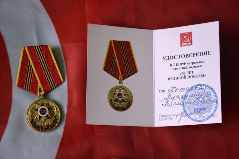 parassimo-sorra-rosiko-koumounistiko-komma-1 Ο Σώρρας και το... μαϊμού μετάλλιο που του έδωσε ο Πούτιν – Όλη η αλήθεια [εικόνες & βίντεο]