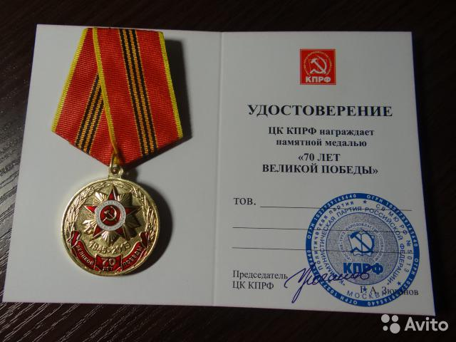 parassimo-sorra-rosiko-koumounistiko-komma-2 Ο Σώρρας και το... μαϊμού μετάλλιο που του έδωσε ο Πούτιν – Όλη η αλήθεια [εικόνες & βίντεο]