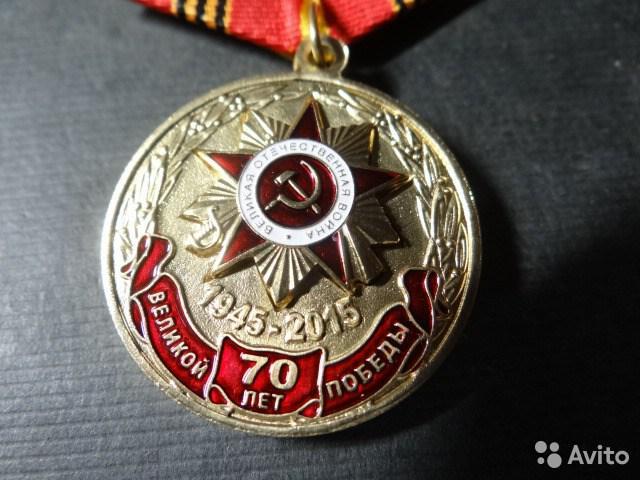 parassimo-sorra-rosiko-koumounistiko-komma-4 Ο Σώρρας και το... μαϊμού μετάλλιο που του έδωσε ο Πούτιν – Όλη η αλήθεια [εικόνες & βίντεο]