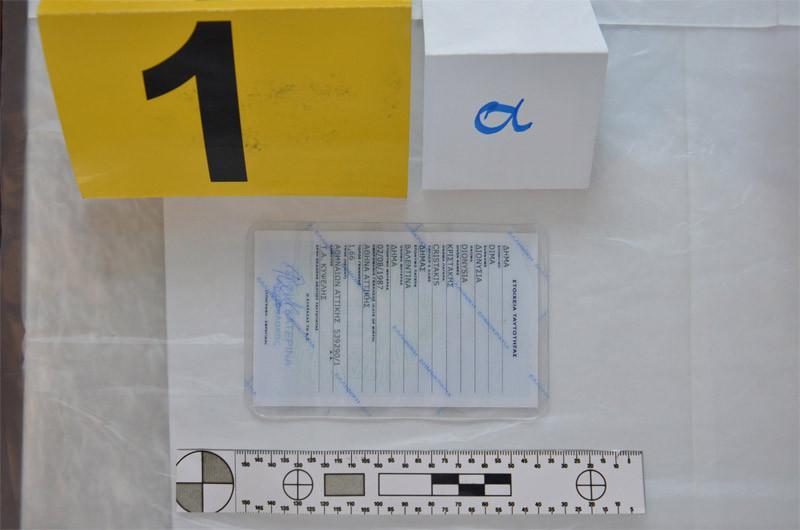 plastes1-1300 Οι πλαστές ταυτότητες της Πόλας Ρούπα, της 25χρονης και των συνεργών τους - Προβληματισμός στην ΕΛ.ΑΣ [εικόνες]