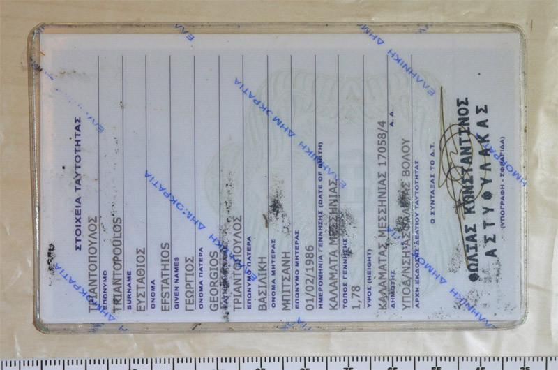 plastes11-1300 Οι πλαστές ταυτότητες της Πόλας Ρούπα, της 25χρονης και των συνεργών τους - Προβληματισμός στην ΕΛ.ΑΣ [εικόνες]
