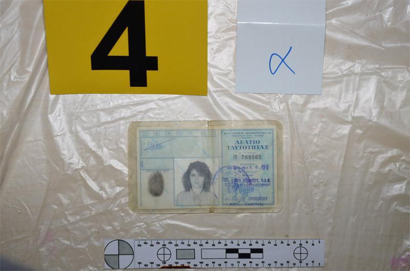 plastes17-1300 Οι πλαστές ταυτότητες της Πόλας Ρούπα, της 25χρονης και των συνεργών τους - Προβληματισμός στην ΕΛ.ΑΣ [εικόνες]