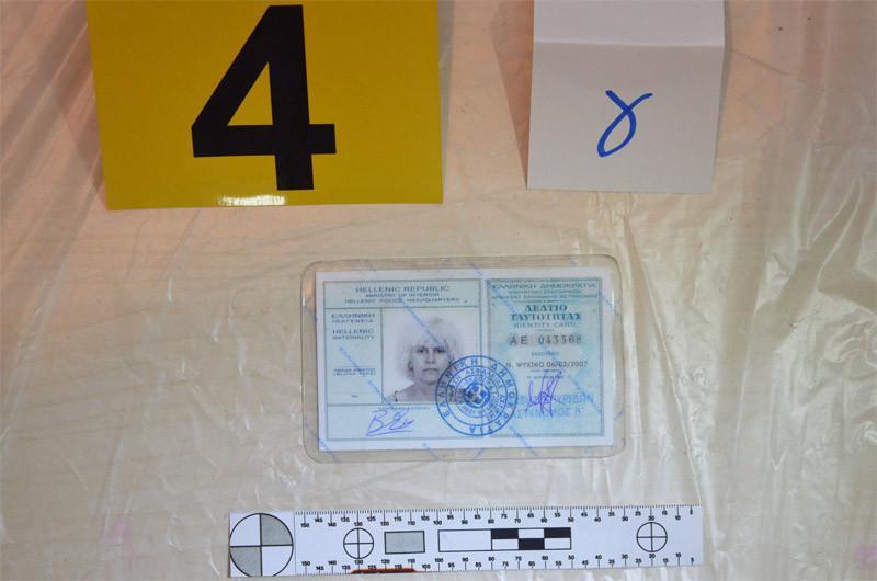 plastes6-1300 Οι πλαστές ταυτότητες της Πόλας Ρούπα, της 25χρονης και των συνεργών τους - Προβληματισμός στην ΕΛ.ΑΣ [εικόνες]