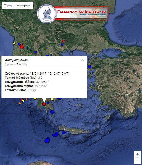 seismos Ισχυρός σεισμός ταρακούνησε την Σπάρτη