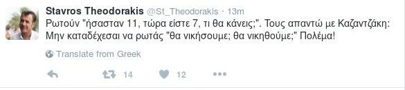 stavros_29 Με Καζαντζάκη απάντησε ο Θεοδωράκης στην φυγή των βουλευτών του