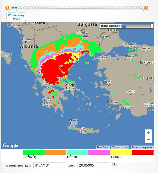 xartis3 Νέα επέλαση του χιονιά στη βόρεια Ελλάδα – Σε κατάσταση εκτάκτου ανάγκης πολλές περιοχές